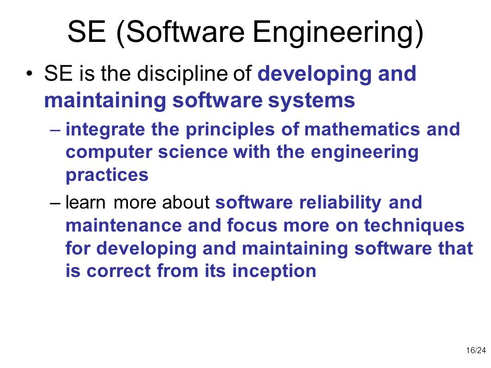 SE (Software Engineering)