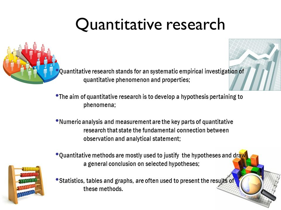 qualitative quantative research papers How to write a quantitative research paper there are two main methods of investigation, first quantitative method and the second one is qualitative method of.