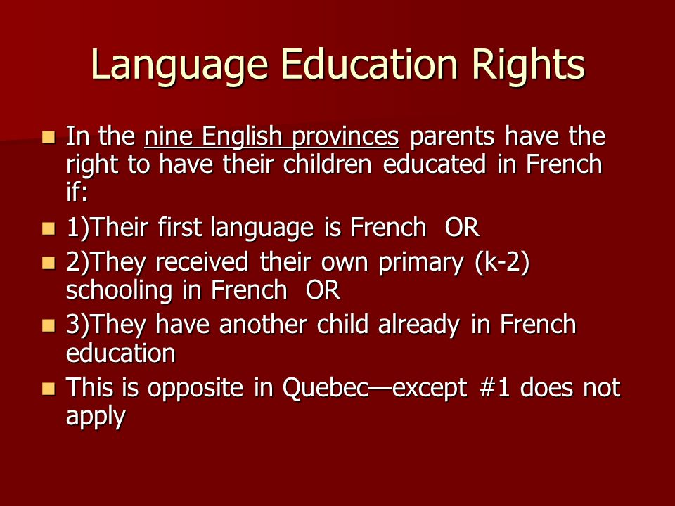 Language Education Rights