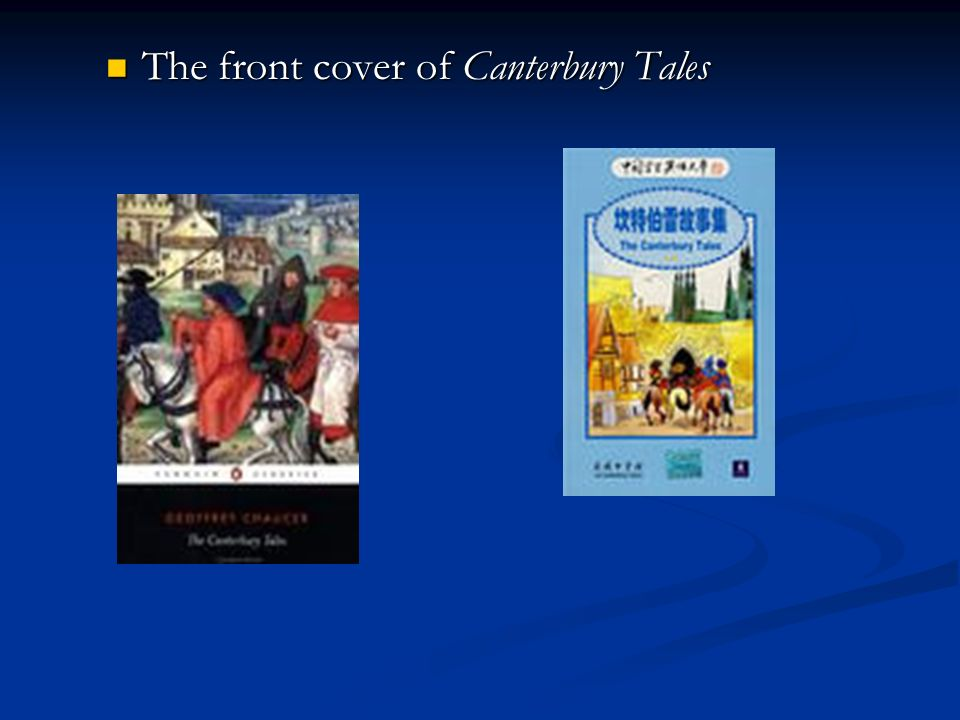 The front cover of Canterbury Tales