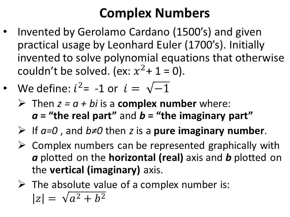 how to solve complex equations with imaginary numbers