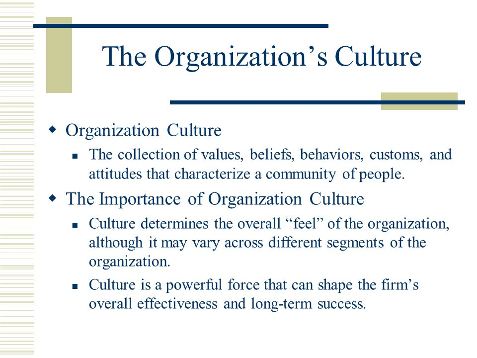The Importance of Corporate Culture Today