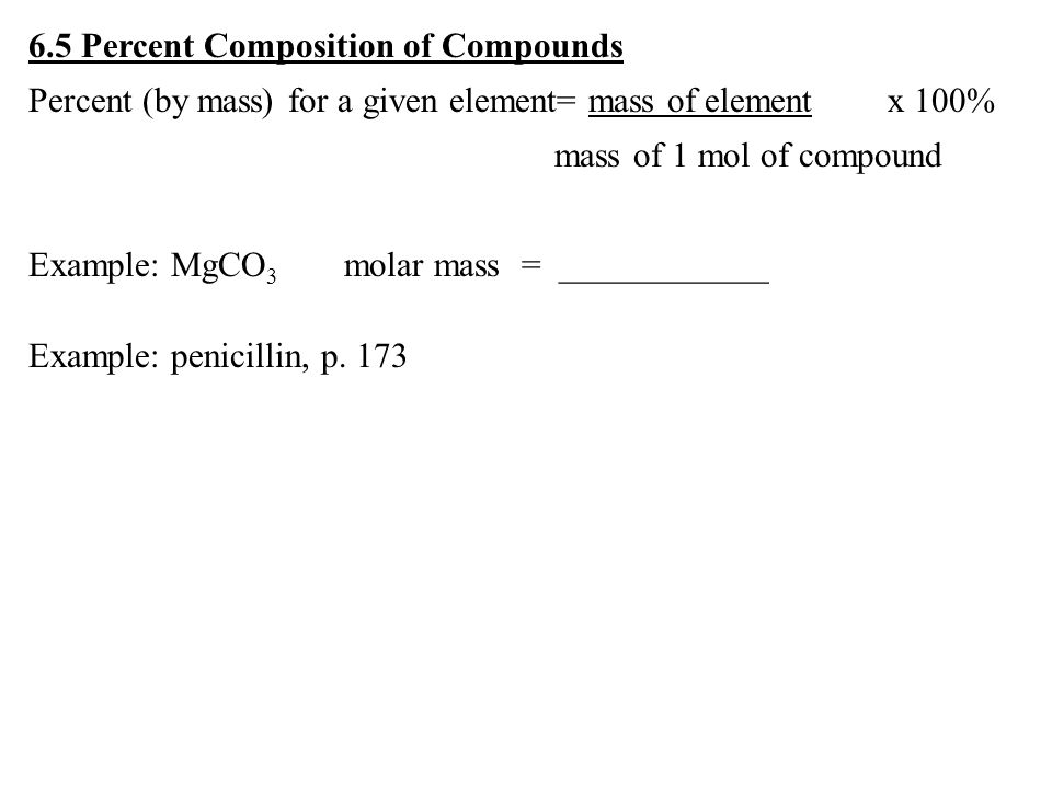 Chapter 6 Chemical Composition 61 Counting by Weighing Bean Lab – Chemistry Percent Composition Worksheet