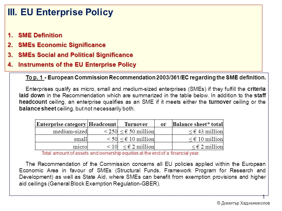 III. EU Enterprise Policy