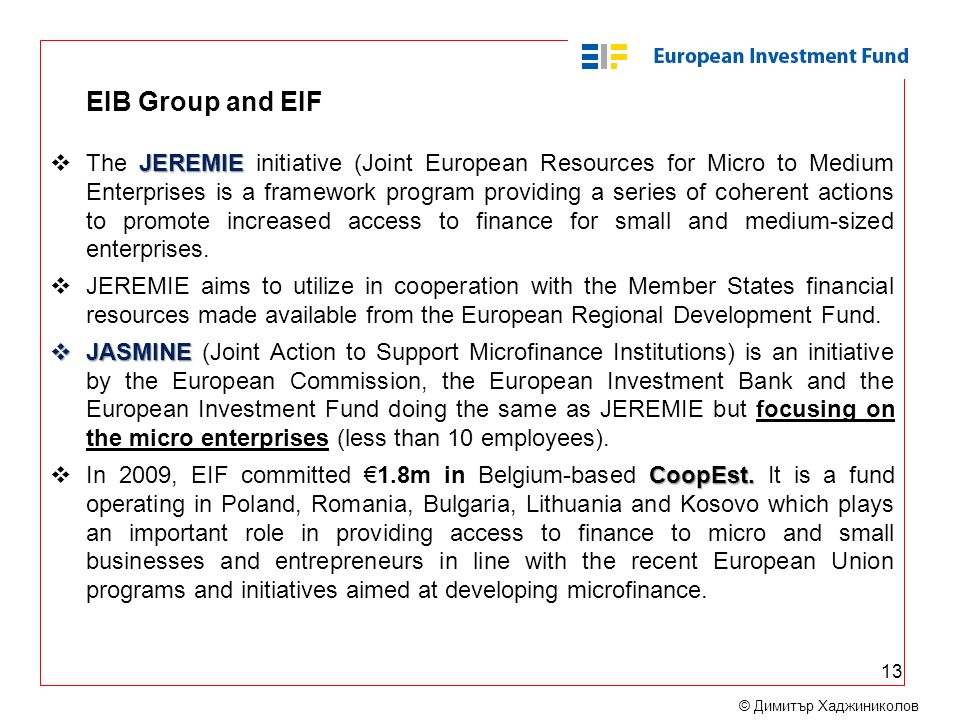 EIB Group and EIF