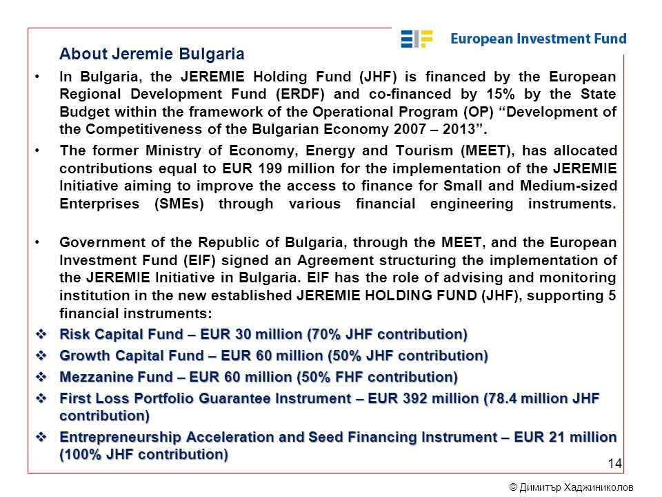 Risk Capital Fund – EUR 30 million (70% JHF contribution)