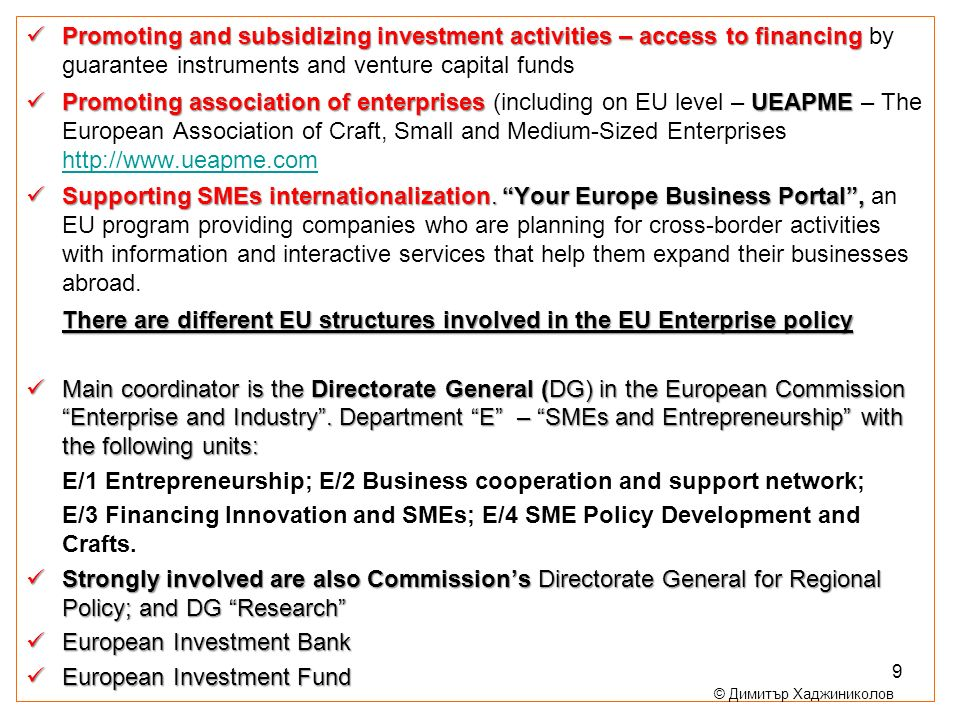 There are different EU structures involved in the EU Enterprise policy
