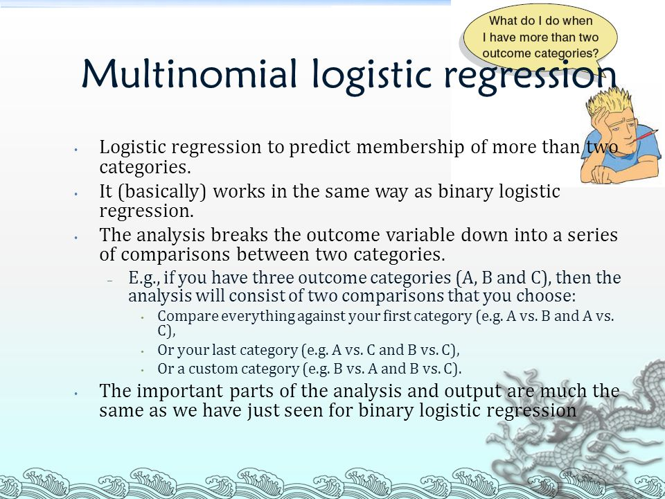 how to find logistic regression equation