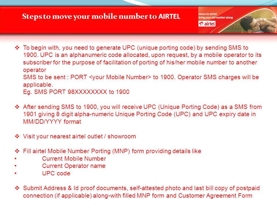 How to get call detail of any Airtel number. - YouTube
