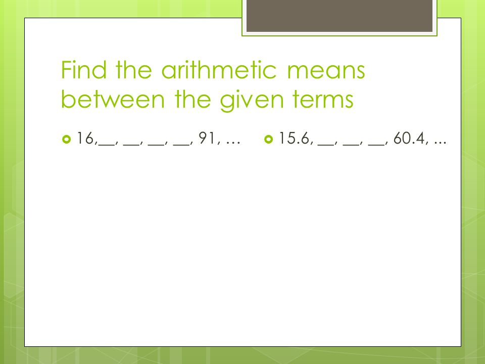 how to find the arithmetic series