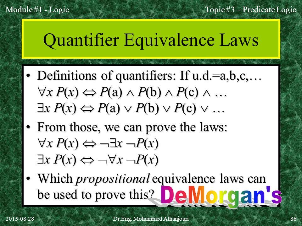 Quantifier Equivalence Laws