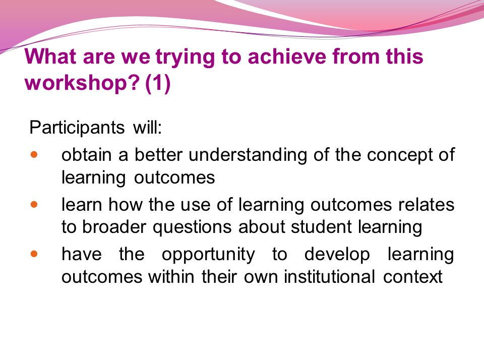 how to achieve learning outcomes