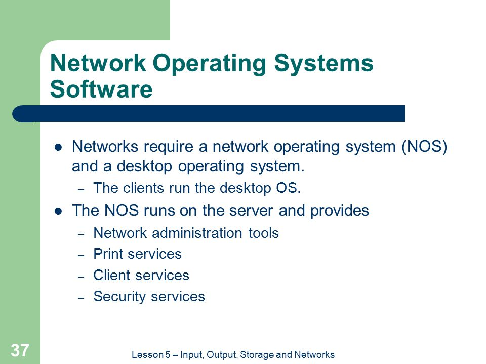 Network Operating Systems Software