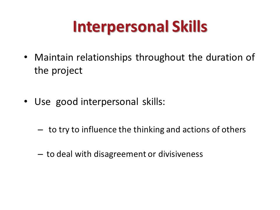 how to develop good interpersonal skills