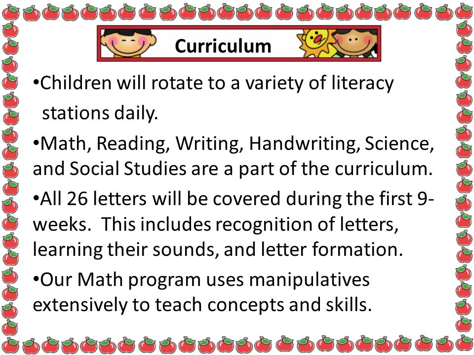 Children will rotate to a variety of literacy stations daily.