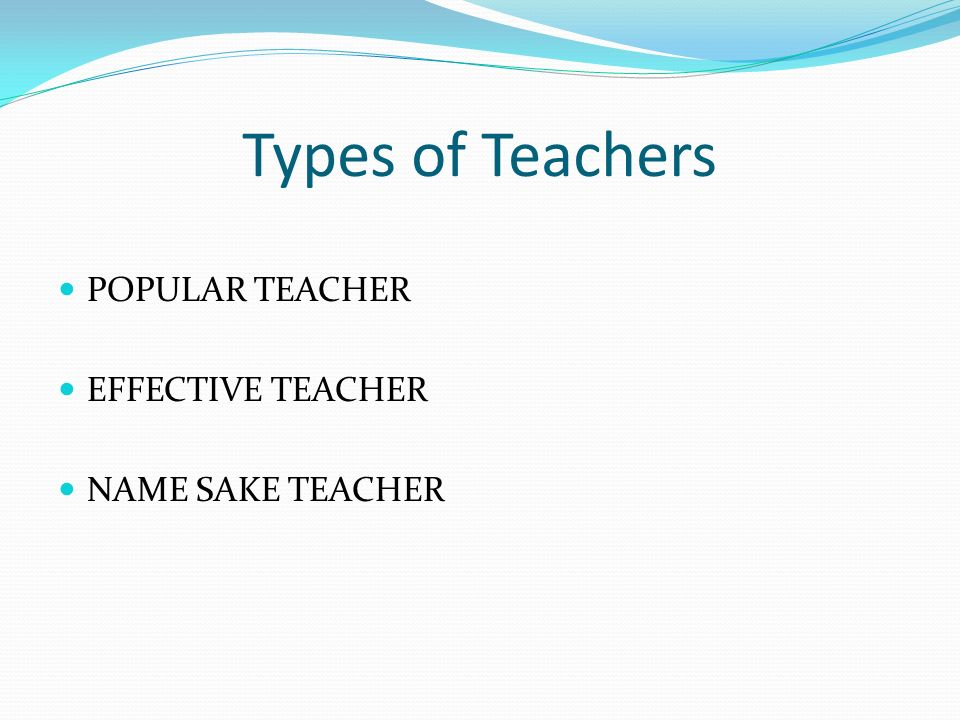 qualities of an ideal teacher An ideal teacher is someone who has a combination of qualities, such as being very knowledgeable on his subject, able to effectively manage his classroom, genuinely enjoys teaching and dealing with students, has high expectations for his students, good communication skills and an engaging teaching style.