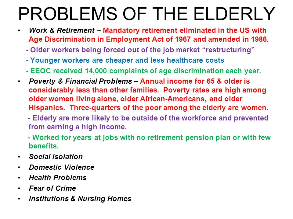 age discrimination and mandatory retirement