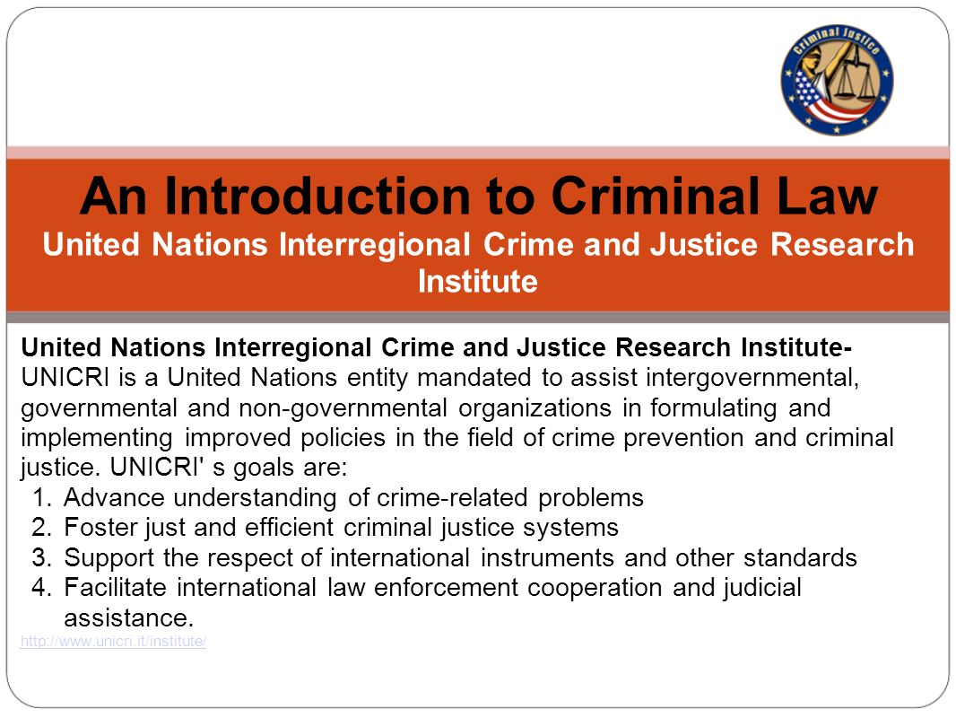 introduction of criminal justice Course name: introduction to criminal justice (online) course description: this  course is designed to introduce students to the three major components of the.