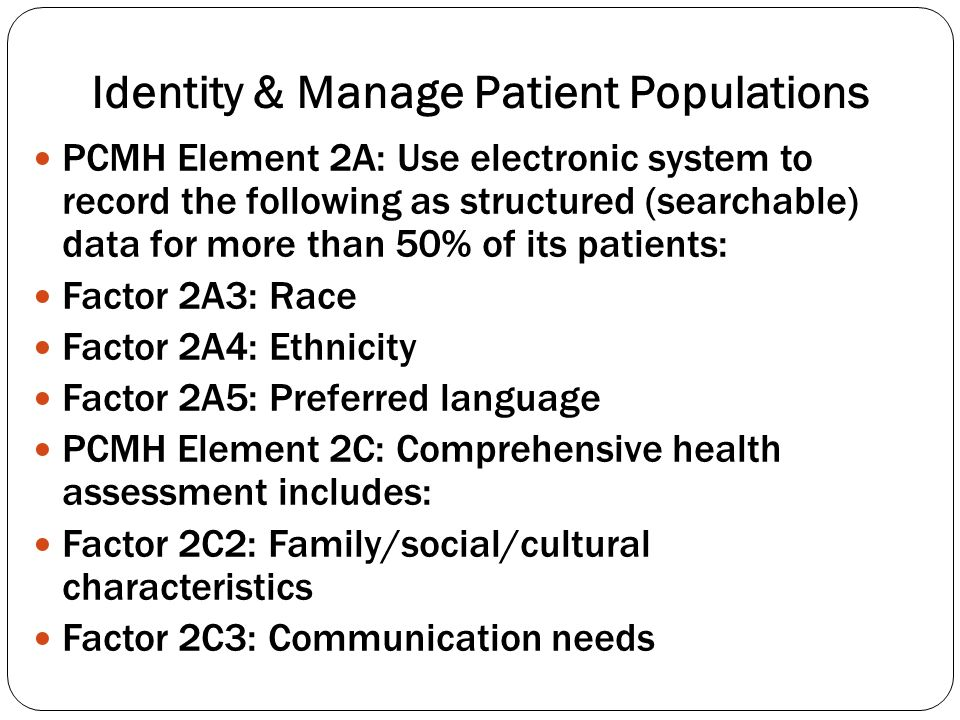 Identity & Manage Patient Populations