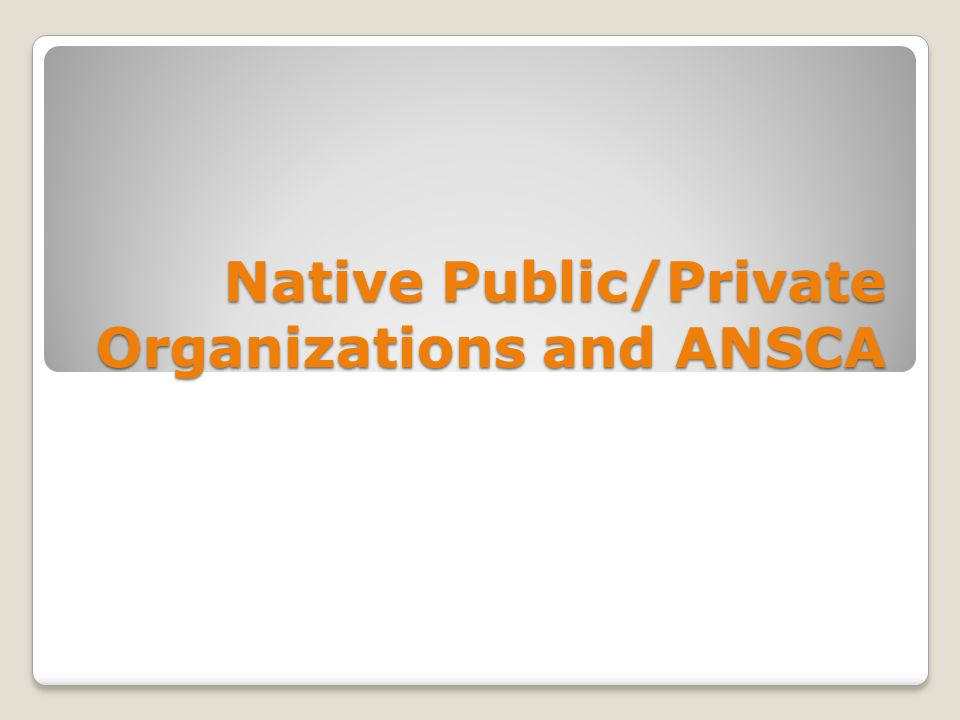 public and private organisations How is private sector management different from public sector the second argument is that accountability differs largely between public and private organizations.