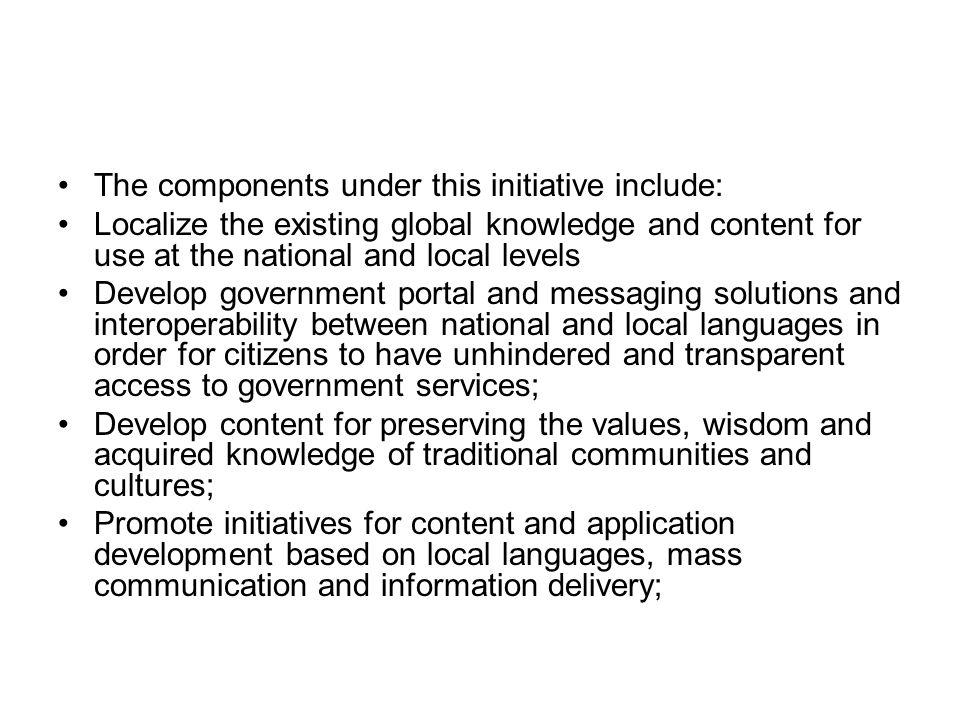 The components under this initiative include: