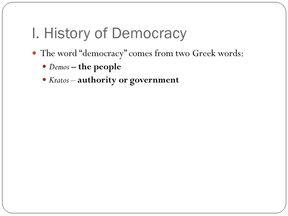 The Meaning of Democracy - ppt download