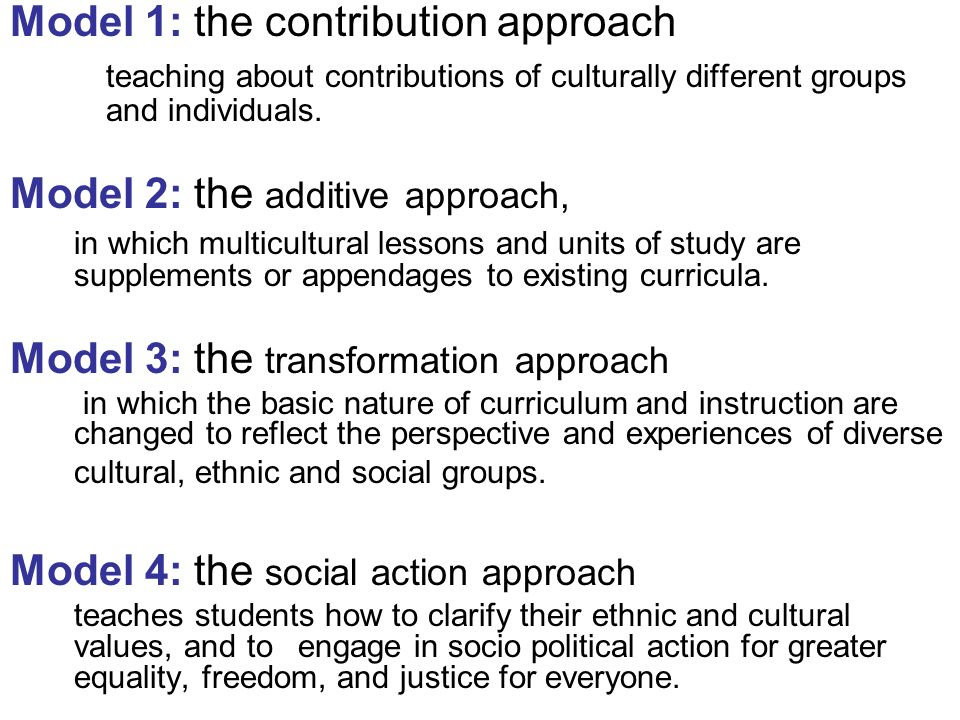 Model 1: the contribution approach