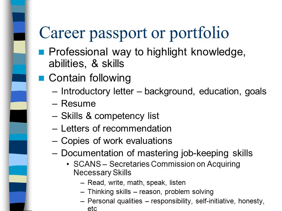 list of career skills