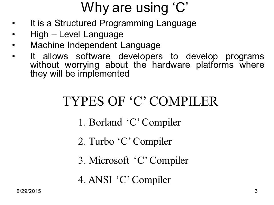 C Programming Language Ppt Download