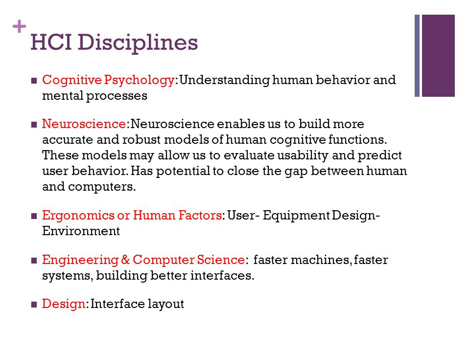 computers in human behaviour guidelines