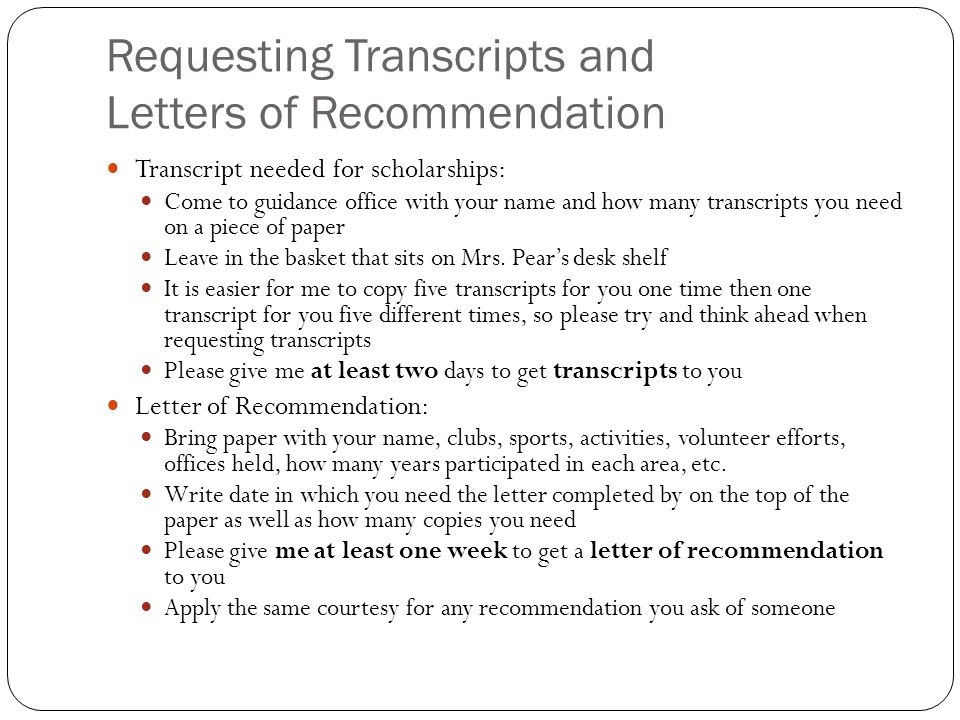 how to get a copy of your unofficial transcript