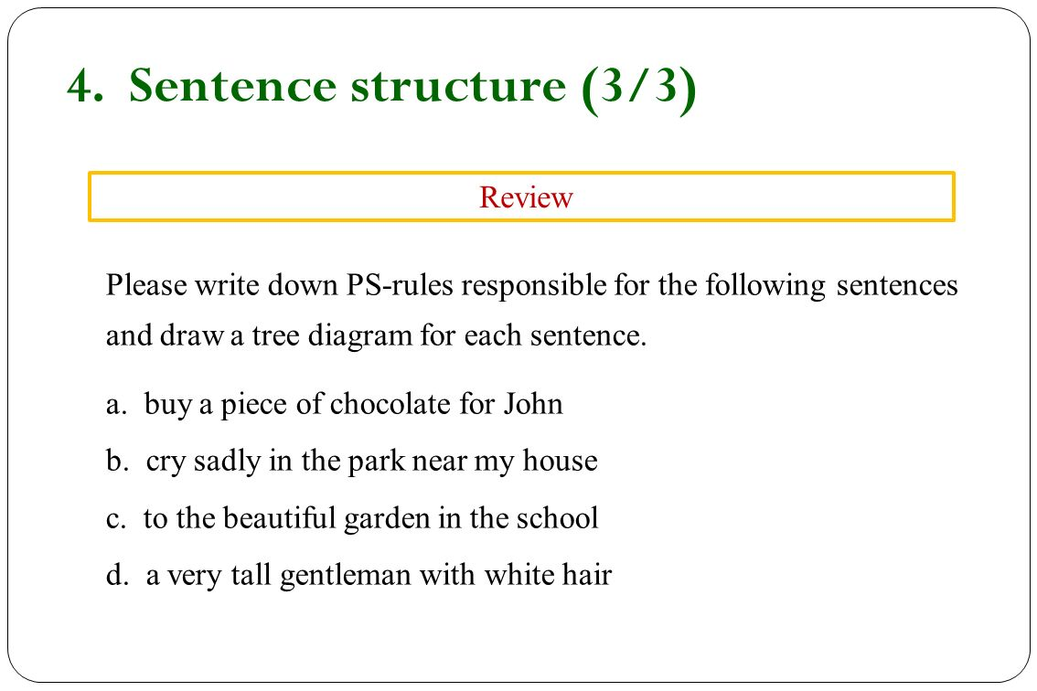 write a division sentence for each diagram