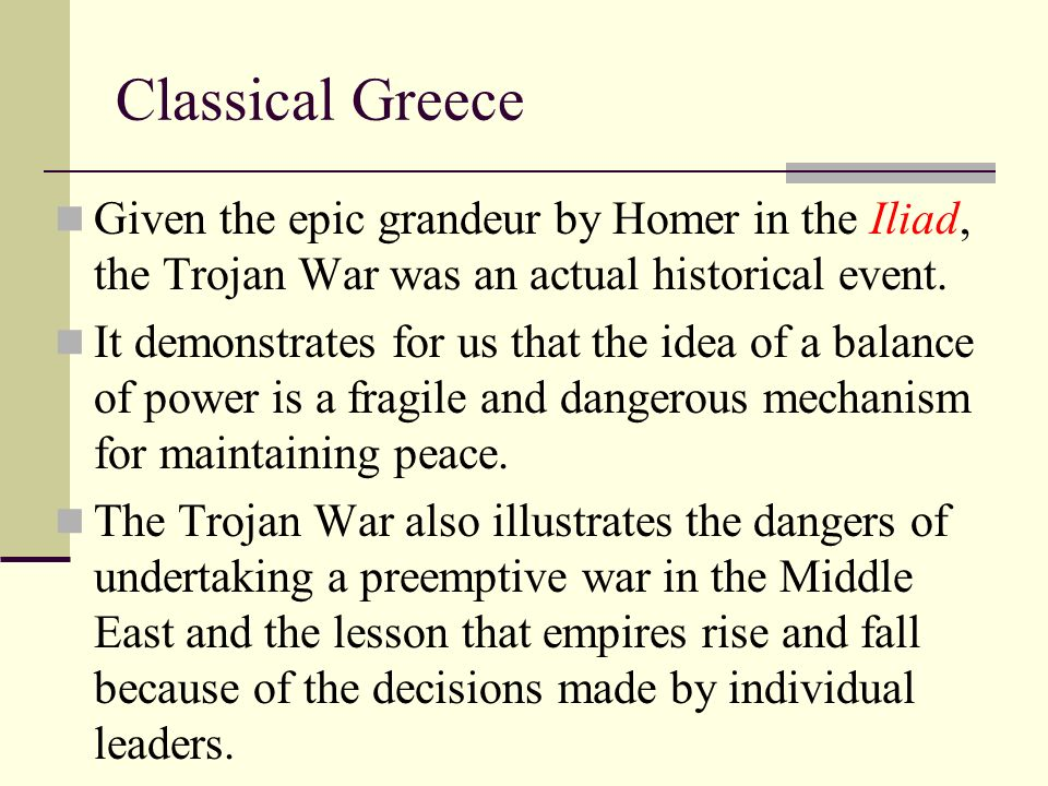 The Iliad by Homer Essay Sample