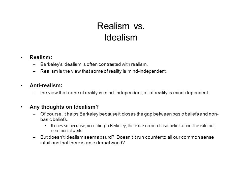 """idealism vs realism essay Free essay: """"in the place where idealism and realism meet, that is where there is  the greatest  idealism vs realism in the great gatsby by f scott fitzgerald."""