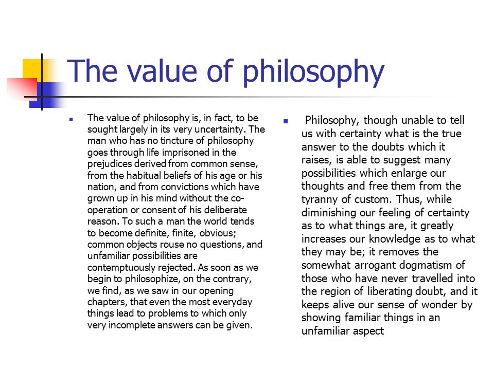 the value of philosophy essay