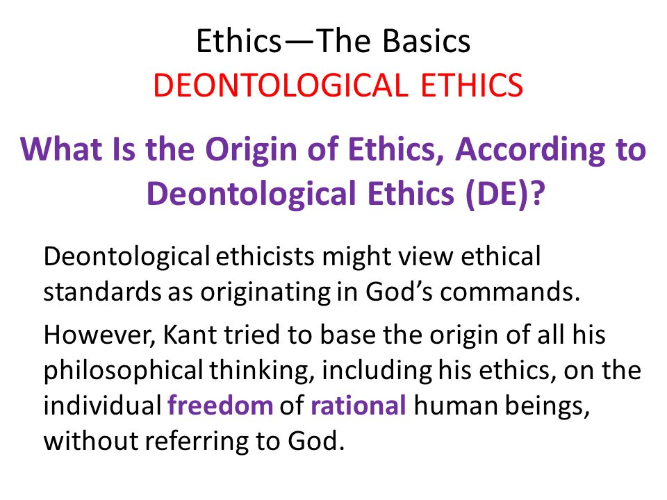 deontological ethics essay Clarify the key features of a deontological theory of ethics to what extent if any do the weaknesses outweigh the strengths of this theory deontology lite.