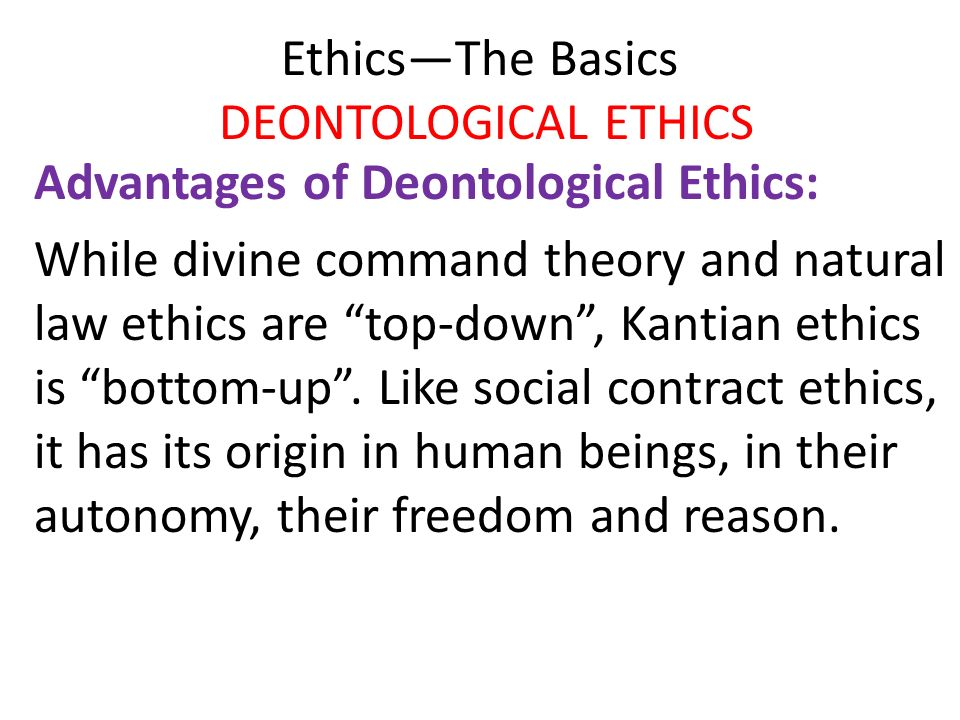 argument against divine command theory Home / philosophy / analysis of divine command theory philosophy how does a divine command perhaps the most convincing argument against divine command theory.