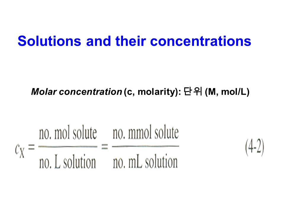 analytical and equilibrium molarity Molarity is the concentration of x moles of solute in 1 l of solution solutions with varied molarities have different properties ie, a low molarity acid and high.