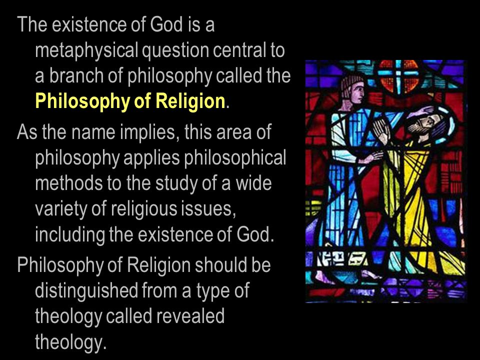 a discussion of the existence of god Two persons of scientific background recently got together over coffee and discussed their search for faith in god the discussion focused not on philosophical arguments, but rather human.