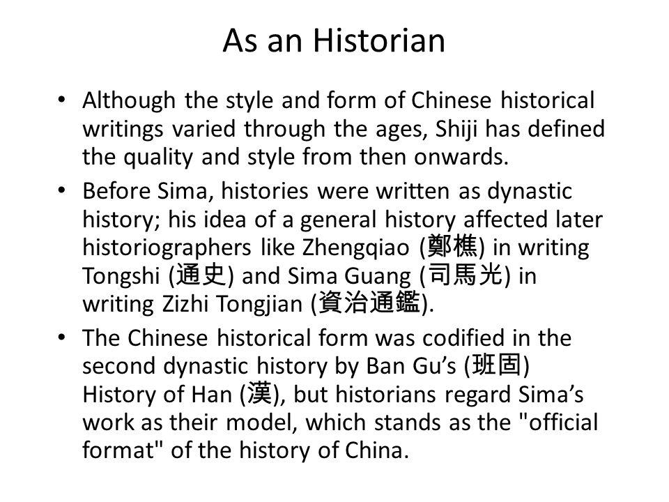 the shiji essay Read the basics on the chinese historian sima qian.