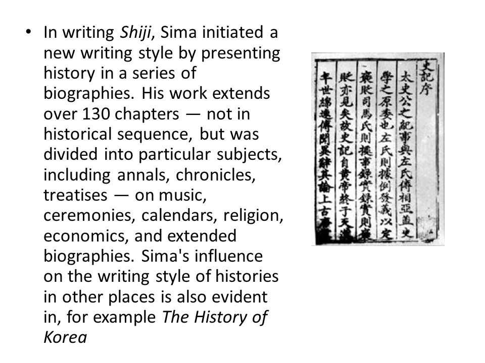 the shiji essay It is titled the shiji (shih-chi) this example sima qian (ssu-ma ch'ien) essay is published for educational and informational purposes only.