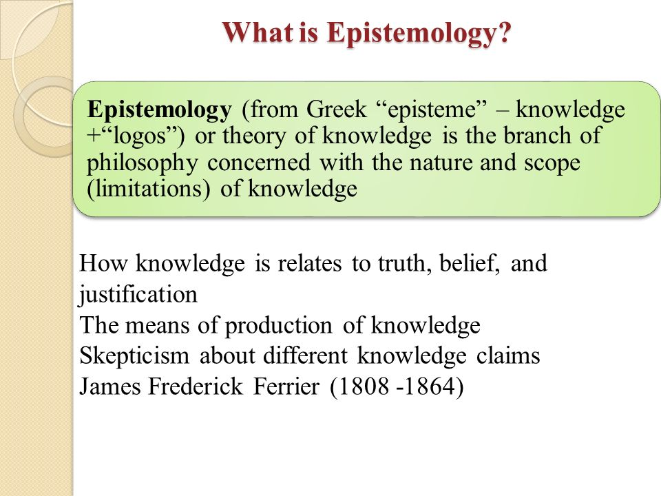 epistemic justification essays in the theory of knowledge The paperback of the epistemic justification: essays in the theory of knowledge by william p alston at barnes & noble free shipping on $250 or more.