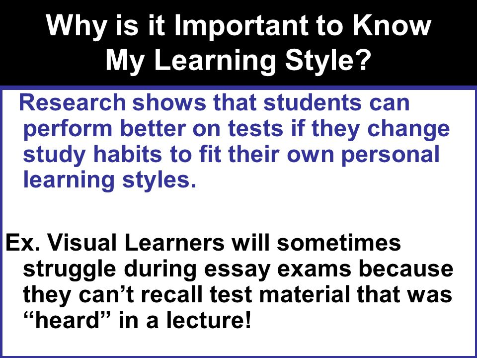 Essay on visual learning