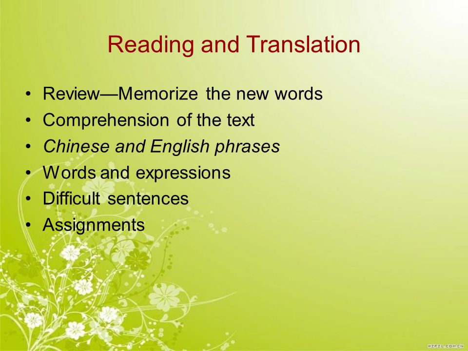 Reading and Translation