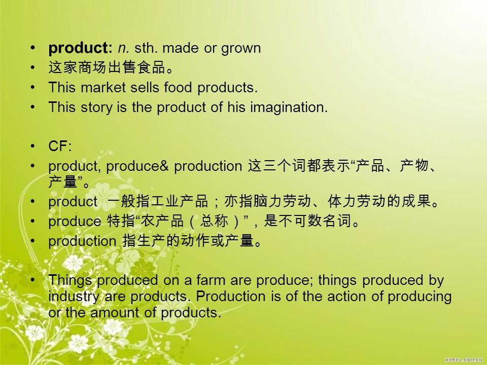 product: n. sth. made or grown