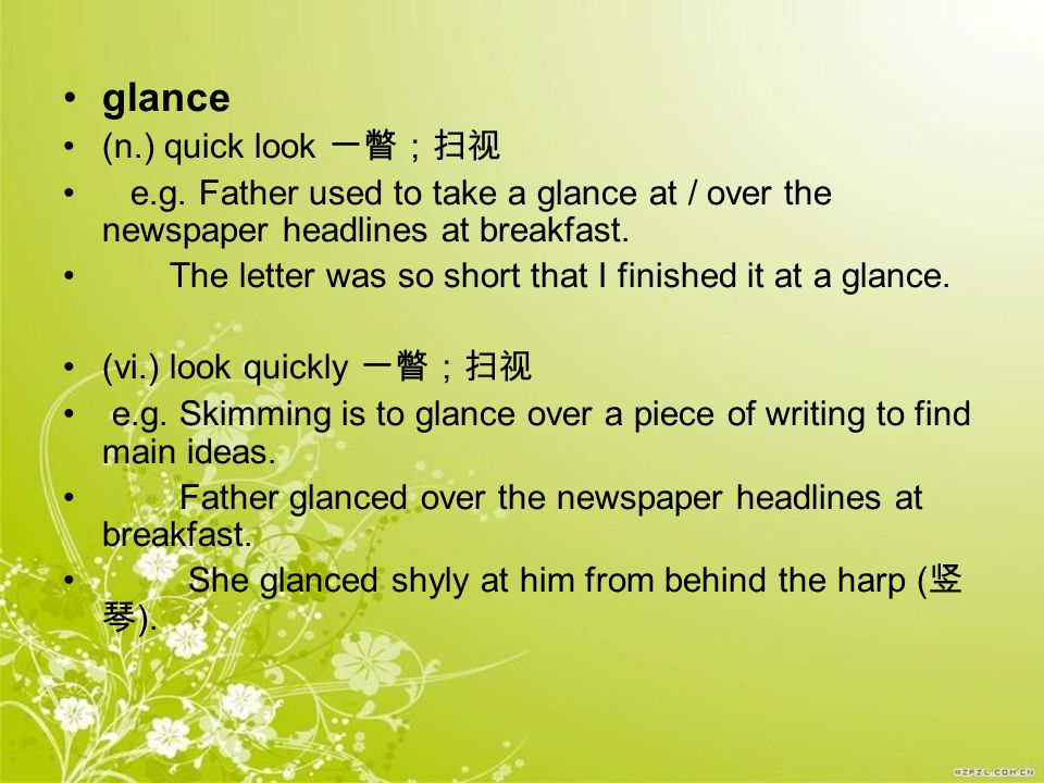 glance (n.) quick look 一瞥;扫视