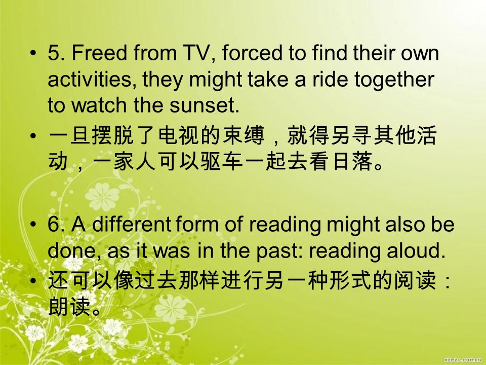 5. Freed from TV, forced to find their own activities, they might take a ride together to watch the sunset.
