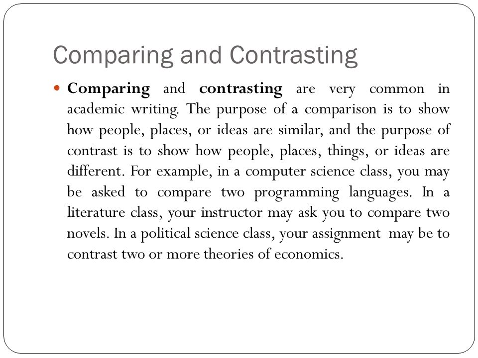two basic organizational methods for comparison and contrast essays