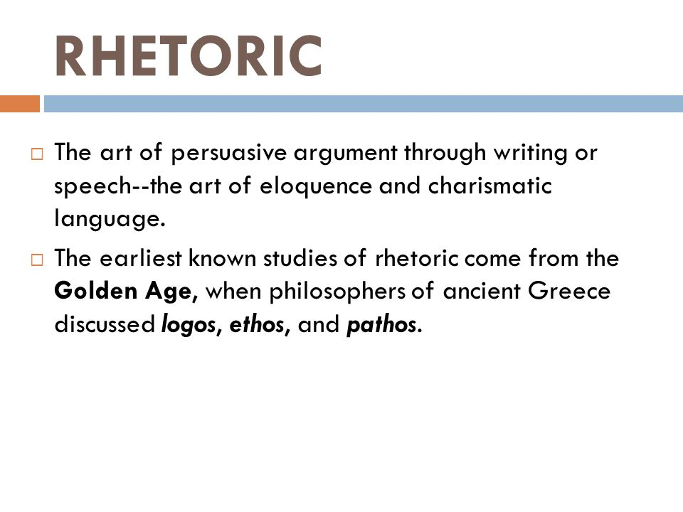 the art of rhetoric essay D:\my documents\orlando teacher docs\ap lang and comp\2 close reading the art and craft of analysis how to write: ap rhetorical analysis paragraphs and essays things you must know in order to accurately analyze a text.