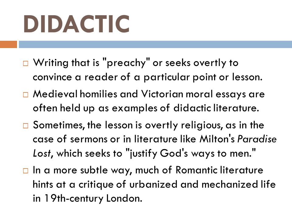 Didactic Essay Example Advanced Placement Language Composition